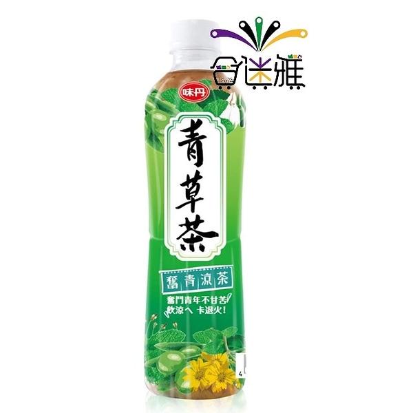 【免運/聯新貨運】味丹青草茶560ml(24瓶/箱)X1箱【合迷雅好物超級商城】-01