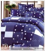 5*6.2 五件式床罩組/純棉/MIT台灣製 ||骰子遊戲||