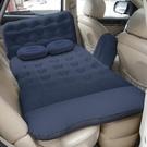 車載充氣床墊 汽車后排車中床充氣墊轎車S...