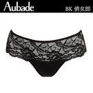 Aubade-俏女郎L蕾絲丁褲(黑)BK...