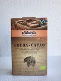 Naturata~有機可可粉125公克/盒
