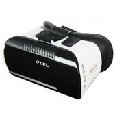 [富廉網] ODEL MR3 - 3D頭戴式立體眼鏡 VR虛擬眼鏡 立體眼鏡 頭戴式眼鏡 手機眼鏡 適用4.7-6吋手機
