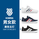K-SWISS Court Lite S...