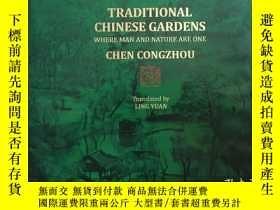 二手書博民逛書店Traditional罕見Chinese Gardens Whe