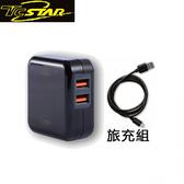 T.c.star 連鈺 2埠USB黑色旅充充電線充電組 TCP2100A-BK
