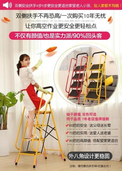 百佳宜梯子家用折疊伸縮多功能人字梯四步加厚室內小樓梯升降扶梯 【MG大尺碼】