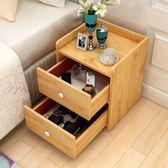 聖誕節交換禮物-簡易床頭櫃簡約現代迷你收納小櫃子儲物櫃宿舍臥室床邊櫃宜家ZMD