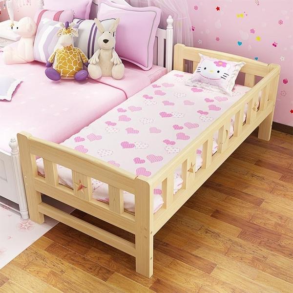 限定款實木兒童床拼接大床帶護欄男孩單人床女孩公主床加寬拼床嬰兒小床
