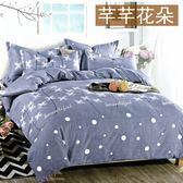 床包 / MIT台灣製造.天鵝絨雙人床包枕套三件組.芊芊花朵 / 伊柔寢飾