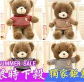 錄音娃娃可愛小熊公仔毛絨抱抱熊兒童玩具送男女友孩子生日禮物娃娃JY【開學季特惠】