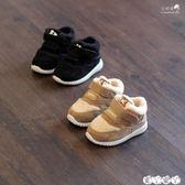 嬰兒鞋 冬款羊羔毛兒童鞋寶寶運動鞋學步鞋男嬰休閑鞋女童棉鞋跑步鞋1-3 【全館9折】