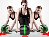 回彈健腹輪腹肌初學者巨輪機靜音健身器材家用女減肚子滾輪滑輪男[完美男神]