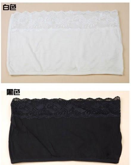 [協貿國際]  純棉蕾絲平口防走光打底抹胸裹胸 (4個價)