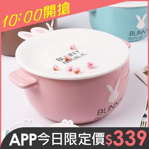 ★堯峰陶瓷★免運+贈叉子一個