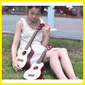 初學者學生成人女生兒童木質21寸23寸小吉他尤里克克