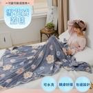 【Leafbaby】極順柔緻質感雪花絨蓋毯 1入組-夢遊花園