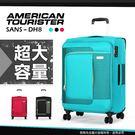 《熊熊先生》SAMSONITE美國旅行者行李箱 大容量輕量拉桿旅行箱 20吋 DH8 國際TSA海關密碼鎖 防撞膠條