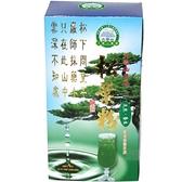 大雪山--松葉茶粉100公克/瓶