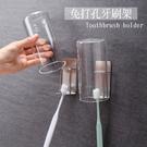 【HY0102】304不銹鋼免打孔無痕牙刷架 牙刷杯架