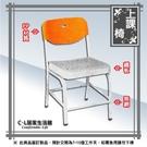 【 C . L 居家生活館 】9-4 上課椅/學生桌椅/補習桌椅