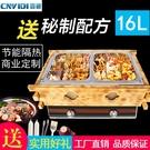 燃氣關東煮機器煤氣炸煮通用臺式炸鍋商用液化氣麻辣燙鍋串串香鍋 小山好物