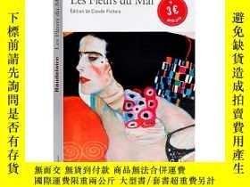 二手書博民逛書店惡之花(法文版)罕見法文原版 外國詩歌 Les Fleurs d