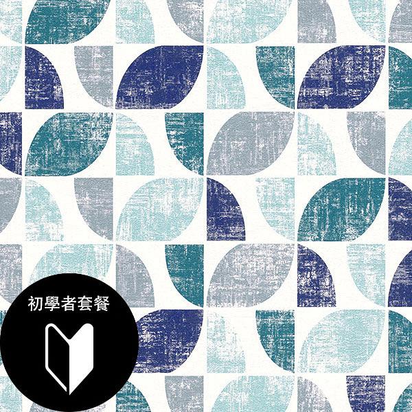 北歐風格 幾何形 rasch(德國壁紙) 2020/519839,519846+施工道具套餐