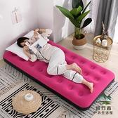 充氣床墊單人家用加厚懶人氣床旅行折疊床便攜氣墊床【步行者戶外生活館】