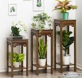 花架 落地式室內實木多層多肉綠蘿盆陽台裝飾客廳置物 - 古梵希