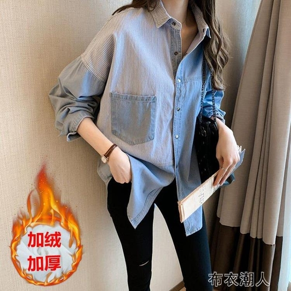 加厚牛仔襯衫女復古長袖2021裝上衣寬鬆休閒襯衣保暖 【快速出貨】