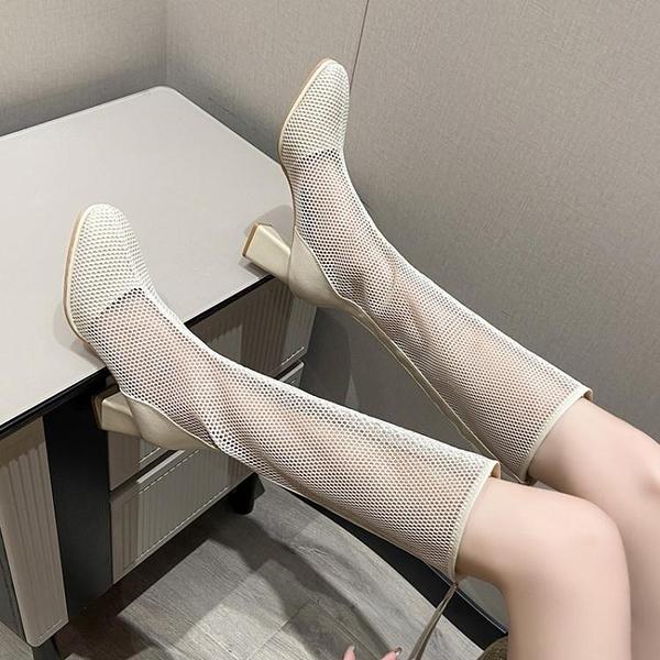 涼靴 白色長筒靴子女夏季薄款2021新款透氣ins網紅瘦瘦靴鏤空網紗涼靴 韓國時尚 618
