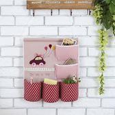 創意收納掛袋掛兜多層多兜雜物墻掛式門后收納袋布藝壁掛式儲物袋   夢曼森居家