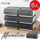 JP Kagu 日系可堆疊直取收納箱/收納櫃52L(6入)暖白色