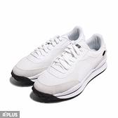 PUMA 男 休閒鞋 STYLE RIDER CLEAN 舒適 簡約 白-37592602
