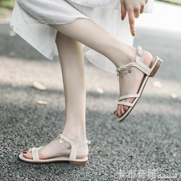 涼鞋女平底夏季新款時裝百搭仙女風ins潮搭裙子的帶鑚羅馬鞋 卡布奇諾
