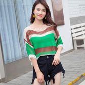 針織上衣 新款鏤空針織夏季冰絲短袖薄款上衣寬鬆套頭罩衫LJ8294『小美日記』