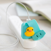 Bone Charger 智能快速USB充電器-黃色小鴨子