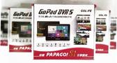 GOLiFE DVR5 【送R20倒車鏡頭】行車記錄器+多功能智慧 Wi-Fi 5吋聲控導航平板/優 PAPAGO WAYGO810