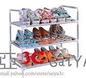 鞋櫃簡易鞋櫃多層