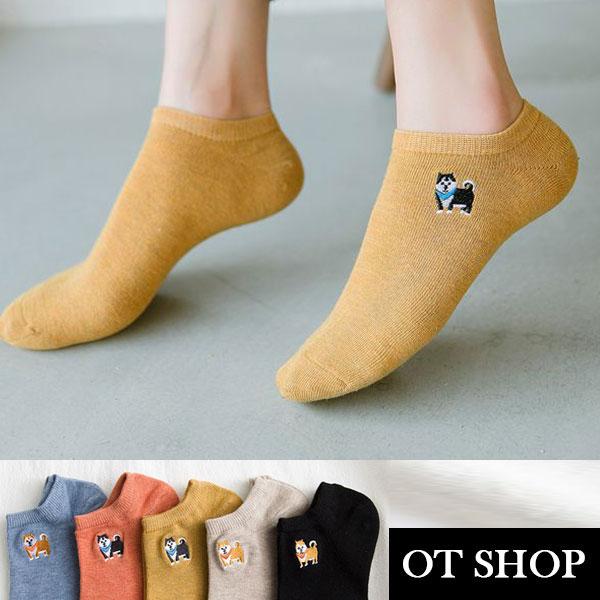 [現貨] 隱形襪 襪子 船型襪 短襪 狗狗柴犬刺繡 女生配件 配件 純棉 M1030