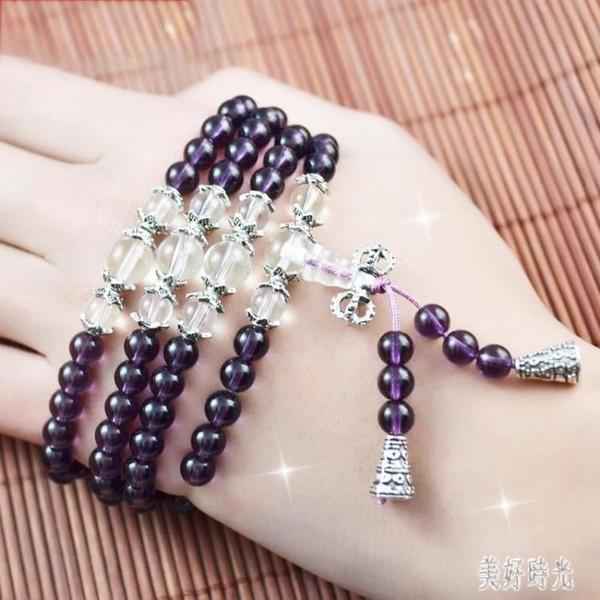 多層紫色人工水晶手鍊女佛珠子韓版手環男串珠情侶手飾品學生手串 FF3688【美好時光】