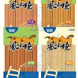 【培菓平價寵物網】津月《風味燒》 貓用零食肉條-40g