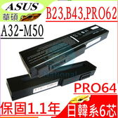 ASUS電池-華碩電池 PRO4G,PRO5L PRO64電池,PRO5M,A32-N61 15G10N373800,90-NED1B2100Y,A32-M50,A33-M50