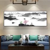 禪意水墨山水客廳裝飾畫沙發墻畫風景掛畫餐廳中國風國畫壁畫橫幅wy【店慶滿月好康八折】