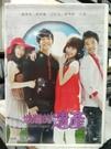 挖寶二手片-S35-024-正版DVD-...