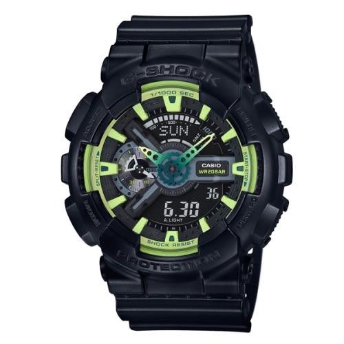 CASIO G-SHOCK指針數位雙顯錶款/GA-110LY-1ADR