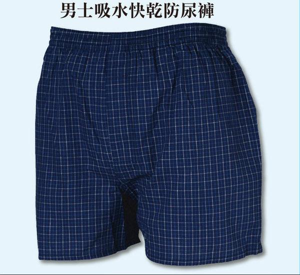 Foot Mark 日本進口男士吸尿快乾防漏尿褲/日本專利吊掛式快速吸收尿液/消臭襯墊