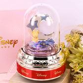迪士尼系列金飾-黃金水晶音樂盒-星夢美妮款