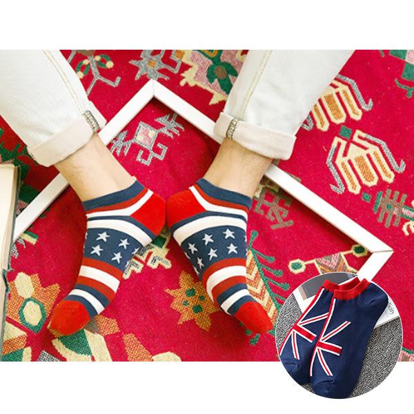 襪子 英倫 國旗時尚船形男襪 船型襪 短襪 休閒舒適 文青 好穿 襪    【FSM024】-收納女王