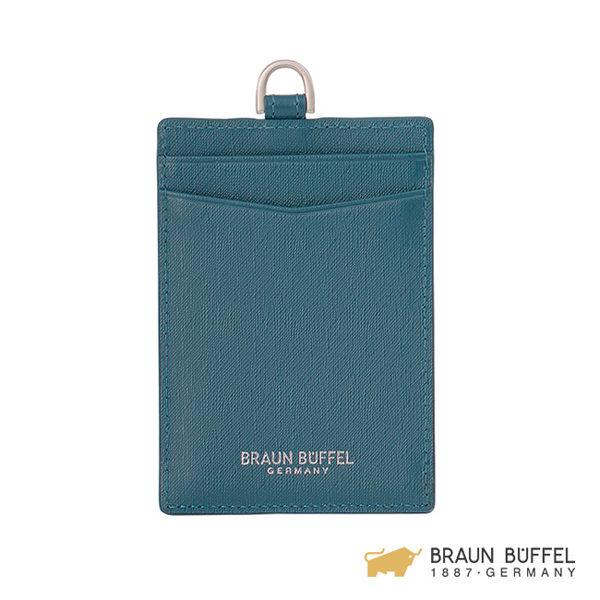 【BRAUN BUFFEL】HOMME-M系列壓紋證件套 -藍綠 BF306-600-TEA